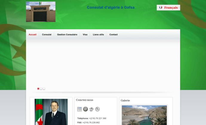 Consulat d'Algérie à Gafsa